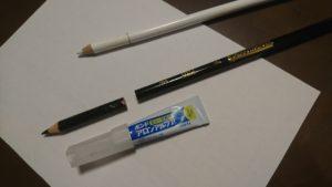 短くなった色鉛筆✍🏻どうしてますか?