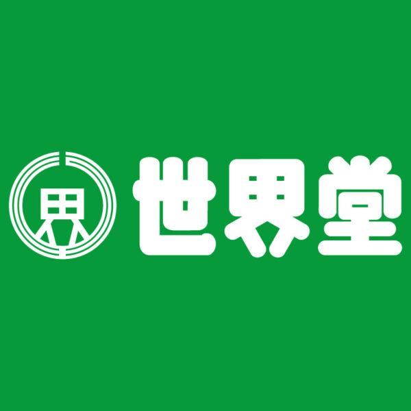 世界堂・新宿 - 文具・画材・額縁の専門店