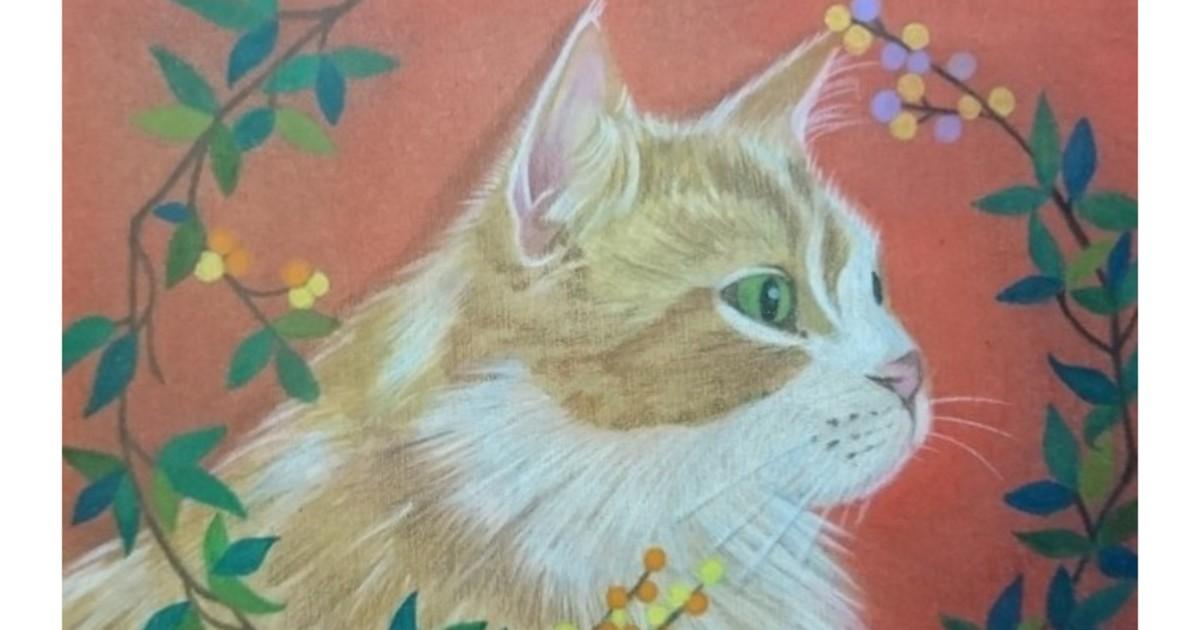 「3時間で完成!猫さんのいる教室で、うちの猫を描こう!@門前仲町」by 猫画家 まこ ストアカ